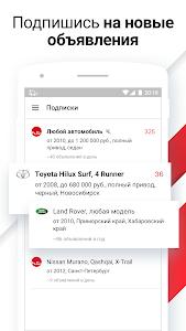 Download Дром Авто - цены на машины 1.11.1 APK