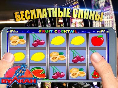 Download Игровые автоматы Гаминаторы удачи 24 1.2 APK