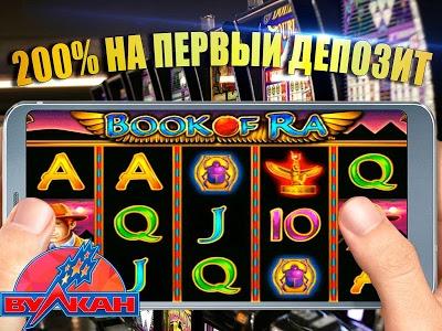 screenshot of Игровые автоматы Гаминаторы удачи 24 version 1.2