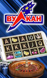 Download Игровые автоматы и слоты 1.0 APK