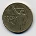 Download Монеты СССР (старая версия) 1.7 APK