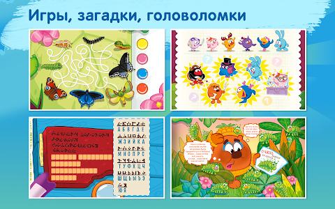 screenshot of Смешарики - развивающий комикс version 2.2.4