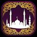 Download Azan Azkar 1.4.5 APK