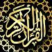 Download Quran MP3 Sans Internet Free 2.2.3 APK