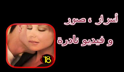 screenshot of النشوة الجنسية للكبار version 1.0
