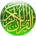 Download تحفيظ القرآن الكريم للأطفال-عم 1.5 APK