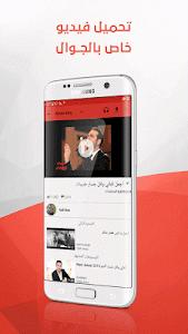 Download تحميل فيديو و صوت تيوب 1.0.0 APK