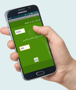 screenshot of تهكير كلاش اوف كلانس PRANK version 1.2