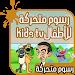 Download رسوم متحركة للأطفال : kids tv 1.0 APK
