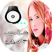 Download شات عربي 1.0 APK