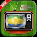Download شاهد مباريات كأس افريقيا ⚽2017 1.0 APK