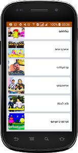 Download قدور وعويشة - جميع الحلقات - 33.1 APK