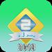 Download كلمات متقاطعة وصلة -wasla 2018 3.2 APK