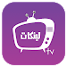لينكات - بث مباشر للمباريات