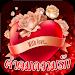 Download คำคมความรัก คําหวานๆซึ้งๆ โดนๆ 1.4 APK