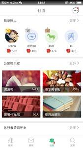 Download 口袋小說—海量免費小說追書神器 2.5.1 APK