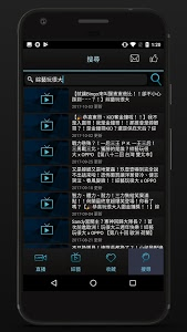 Download 電視盒 新聞直播 綜藝節目 1.5.4 APK