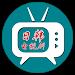 Download 日韩电视剧 1.0.5 APK