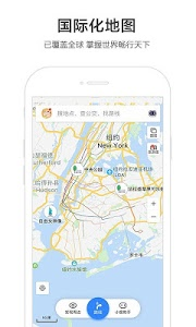Download 百度地图 10.10.0 APK