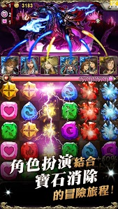 screenshot of 神魔之塔 version 15.33