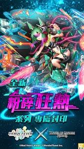 screenshot of 神魔之塔 version 15.23