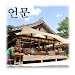 Download 輕鬆背韓文 4.2 APK