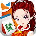 Download 麻將 神來也16張麻將(Taiwan Mahjong) 9.0 APK