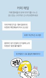 Download 네이버 카페 - Naver Cafe 4.1.11 APK