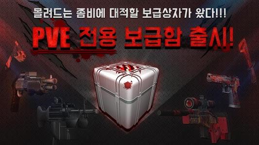 Download SpecialSoldier - Best FPS 3.0.1 APK
