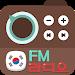 Download 한국 FM 라디오 - 국내 FM 인터넷 무료라디오 1.4.2 APK