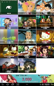 screenshot of 1001故事屋 version 3.4.11