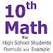 Download 10th Class Math Formula 1.4 APK