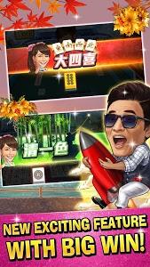 Download Star Mahjong 麻將明星3缺1–Poker、Slot 6.8.25 APK