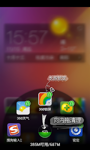 ... Download 360 Launcher French Language 5.3.3 APK ...