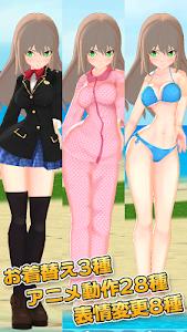 Download 3D少女Ai PrivatePortrait 1.0.1a APK