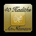Download 40 hadiths (An-Nawawi)  APK
