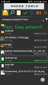 Download 7Zipper - File Explorer 3.10.18 APK