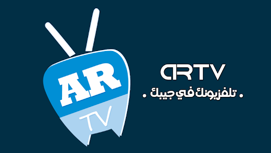 Download ARTV 8.0 APK