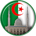 Download Adan Algerie - prayer times 1.7.0 APK