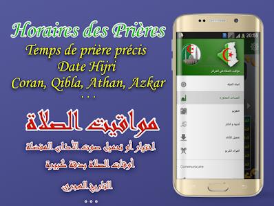 Download Adan Algerie - prayer times 1.7.0 APK