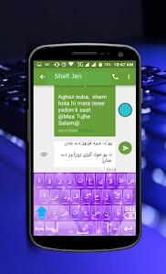Download Afghan Pashto Keyboard 1.4 APK