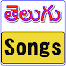 Download All Telugu Songs 7.0 APK
