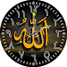 Download Allah Clock Widget 3.0 APK
