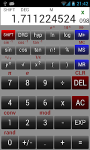 screenshot of Army Knife for Android version 1.6.2