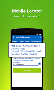 screenshot of Auto Call Recorder 2017 version 1.30