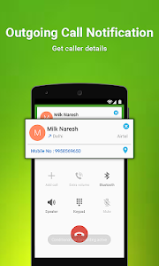 screenshot of Auto Call Recorder 2016 version 1.18