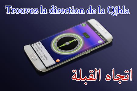 screenshot of Azan Saudi Arabia version 1.3.9