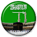 Azan Saudi Arabia