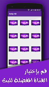 Download BeSp Tv 1.2 APK