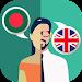 Download Bengali-English Translator 1.7.3 APK